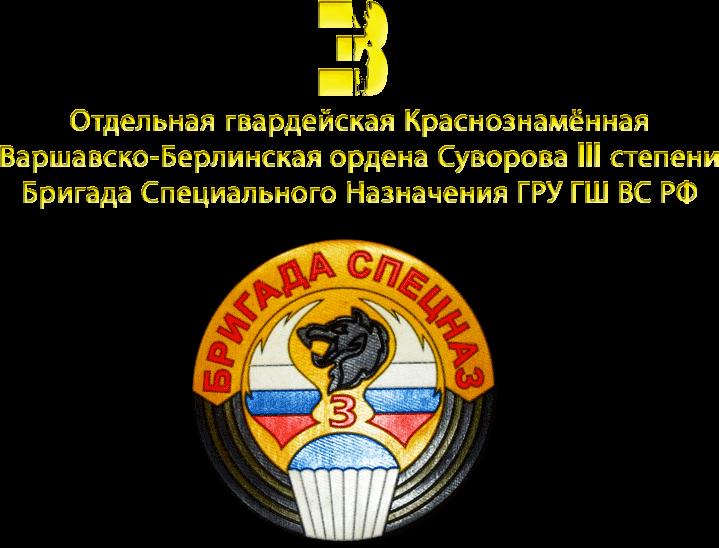 Среди наблюдателей ОБСЕ на Луганщине оказался военный разведчик из РФ, - ТСН - Цензор.НЕТ 7769